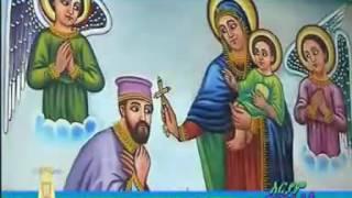 ethioipan ortodox tewahdo mermur maeyam  maryam