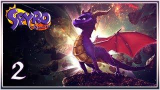 Spyro the Dragon - 2: Pashorc - Маги-косплееры и резкие собаки - [ПРОХОЖДЕНИЕ]