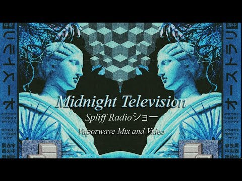 Midnight Television (Vaporwave Mix + Video)