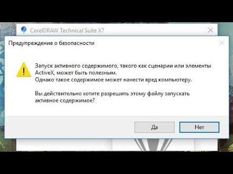 ifcplugin-x64msi не устанавливается