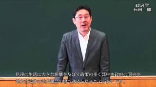 学生版「つなぐ」チャンネル
