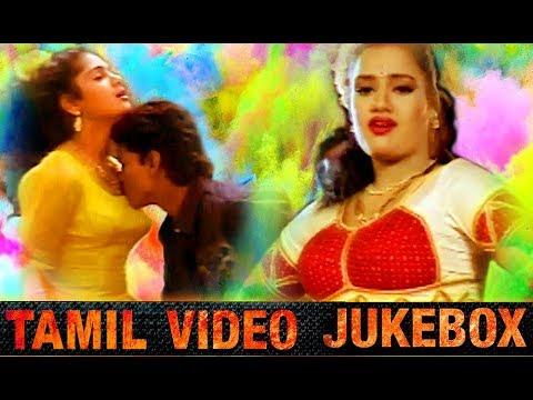 Latest Tamil Songs  Jukebox # Tamil Video Songs # Tamil MovieSongs