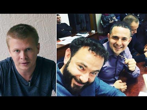 Как Александр Куницкий ЗпСанек паспорт Израиля сдавал