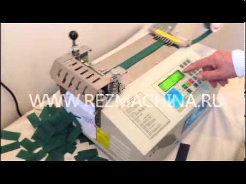 видео: СМ-5 Станок для автоматической мерной резки
