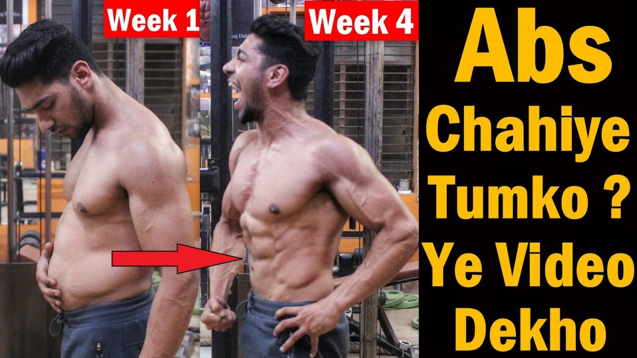 Pack abs for beginners at home gym abs mistakes never do youtube