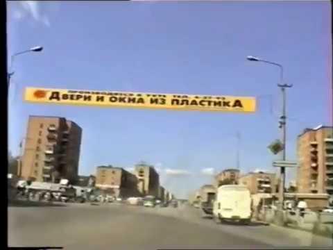 Ухта 1998