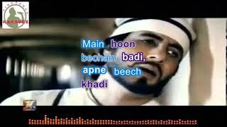 Rab ko yed karun ek fariyad md.aziz karaoke by Rowshan Ali