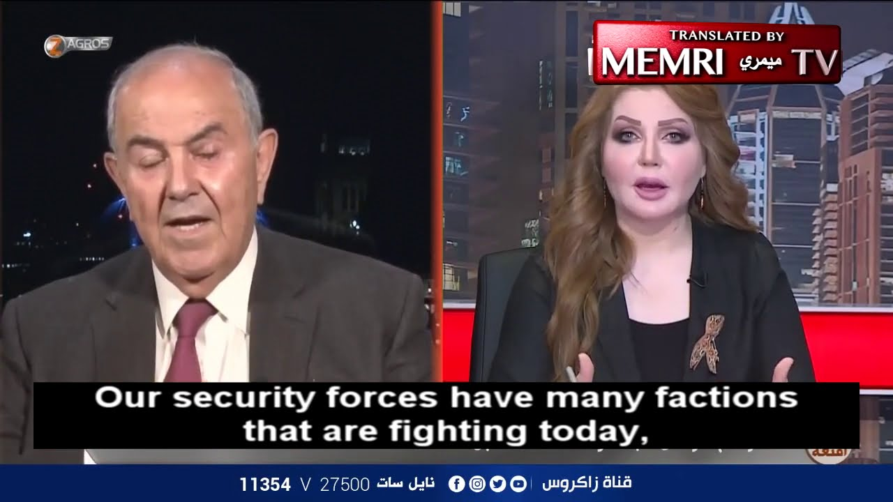 Former Iraqi PM: We Are Unable to Defend Ourselves; We Need the Presence of American, Foreign Forces