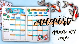 Plan With Me || August 2018 Bullet Journal Setup