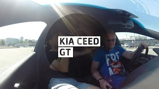 видео Kia Ceed GT