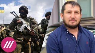 Запад о ситуации в Донбассе / Высланного из Франции чеченца, просившего госзащиту, везут в Чечню