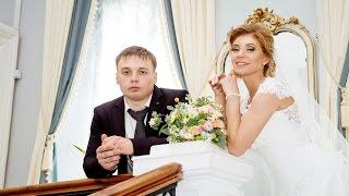 Свадебный клип Андрей и Евгения
