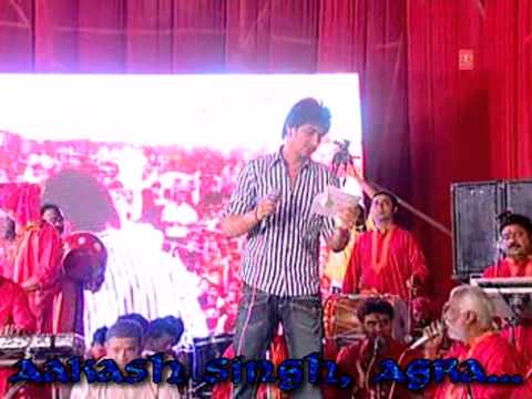 Aaj Tera Jagrata Mata - (Panna Gill Live Kalka Devi Jagran in Delhi)