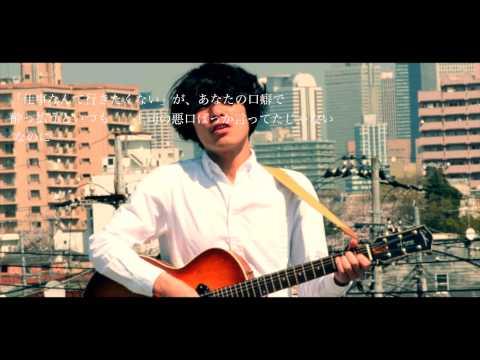 アメリカ   ( MusicVideo )   /   チクシヒロキ