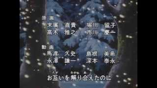 全 金田一ED3 『 Mysterious Night 』05 塔羅山莊版