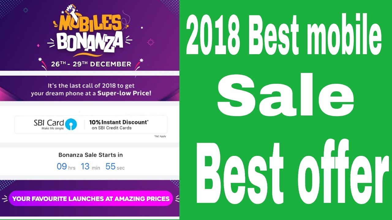 next sale 2019