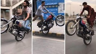 All Pindi Wheelers On Track After Sehri Ramzan Video 2018