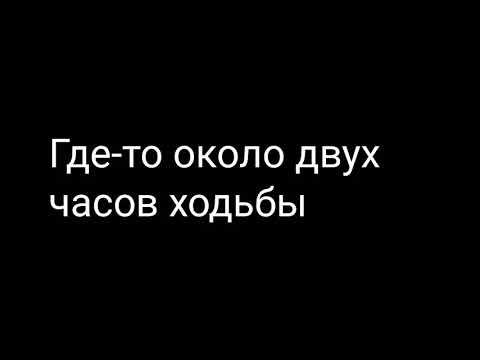 """""""Эксперимент 831"""" часть вторая // Gacha Life ч.о."""