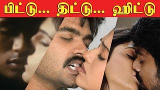 Bit'u But Hit'u | Controversial Hits Of Tamil Cinema | Nakkheran Studio