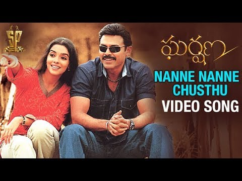 Download Nanne Nanne Chusthu Video Song | Gharshana Video Songs | Venkatesh | Asin | Harris Jayaraj