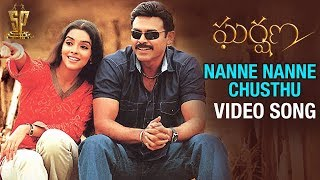 Nanne Nanne Choosthu| Asin  Hot Song