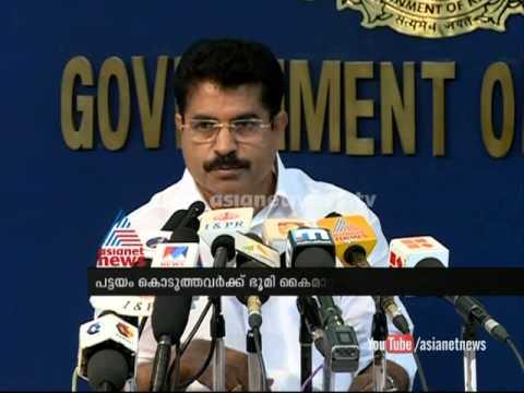 Revenue minister admits faults in land availing programmeഭൂരഹിതരില്ലാത്�...