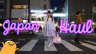2017 Japan Haul - Klamotten und Schuhe