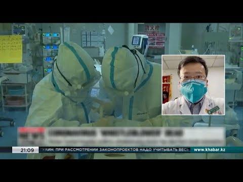 Умер врач, рассказавший о вспышке коронавируса