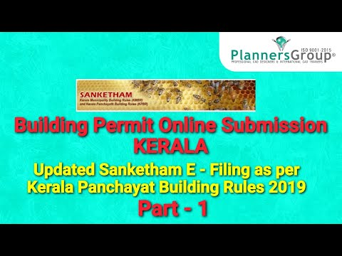 Building Permit Registration Sanketham Application Kerala Youtube