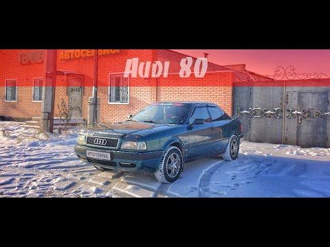 #TESTDRIVE Audi 80 B4 [1992]