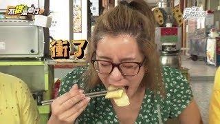 台南夯什麼?《不推怎麼行》爆汁雞佛早餐+進階版牛肉鍋 不能不知的神級美味
