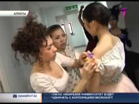 В театре оперы и балета имени Абая поставили комическую оперу «Дон Жуан»