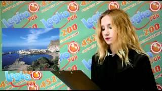 3 мая ЛЕГКО ТУР. Греция, Испания, Турция .mp4(, 2012-05-02T18:40:17.000Z)