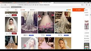 Свадебные шубки и накидки, запись с экрана, мониторим китайских продавцов.