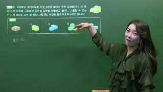 디딤돌 최상위 초등수학 6-2 3단원 80쪽 3번
