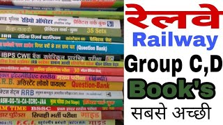 Best Books for Railway Group C,D Exam