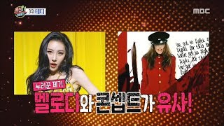 [Section TV] 섹션 TV - Teddy - SUNMI,Plagiarize a song 20180121