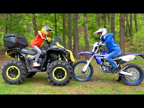 Я Vs ПАПА...КВАДРИК Vs МОТОЦИКЛ...ATV Vs MOTORCYCLE ...
