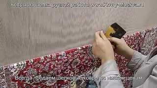 Шелковые ковры ручной работы, процесс работы мастера  http://www.Kovry-Moskva.ru(, 2014-07-03T05:10:44.000Z)