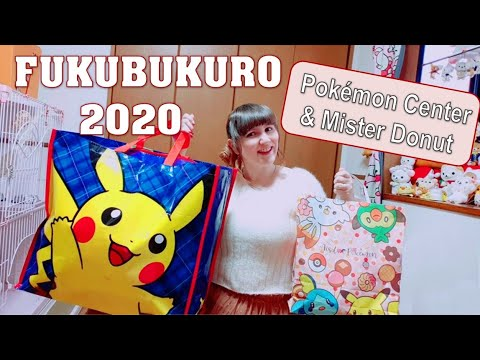 Fukubukuro 2020 ☆ Pokemon Center & Mister Donut Lucky Bag [ENG SUB]