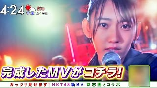 2015.11.05 ON AIR / Full HD (1920x1080p), 60fps 【出演】 HKT48/氣...