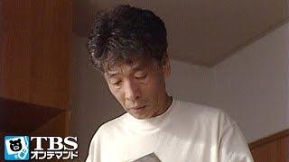 学(岩城滉一)は一樹(森廉)と出掛けたデパートで、みなみ(野村佑香)が少年...