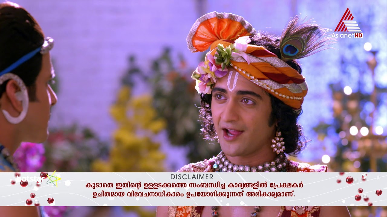 Kannante Radha Episode 162 12-07-19 (Download & Watch Full Episode on  Hotstar)