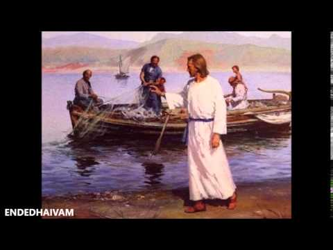 KANNUTHURANNAL NJAN l  Malayalauam Christian Devotional Song