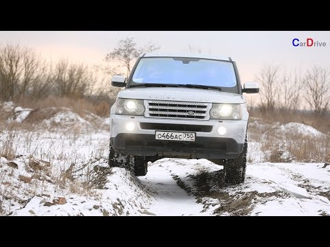 Тест - Драйв Range Rover Sport Горе?