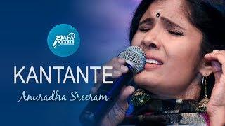 Kanthante Ponmugham | Anuradha Sreeram | Jetson Sunny | Anish Thankachan |  Rafa Media