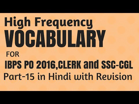 High-Frequency VOCABULARY for | RRB | IBPS PO | CLERK | SSC-CGL |  Fully Explained | 100 Words