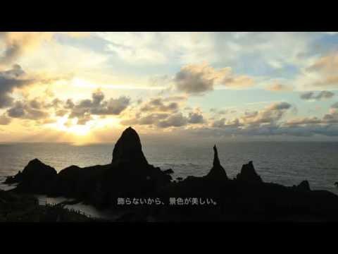 Oki Islands / Shimane / JAPAN / 隠岐 / 島根