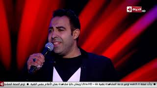 الحياة اليوم - محمد عدوية يغني انا تاجك وسلطانك في الحياة اليوم