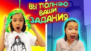 ВЫПОЛНЯЮ ВАШИ ЗАДАНИЯ / ЭТО ЖЕСТЬ! / Видео Мария ОМГ